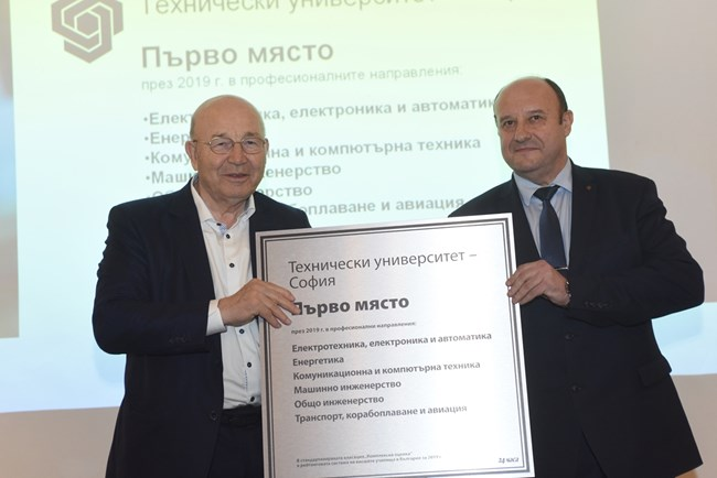 Glavbolgarstroy award Technical uni